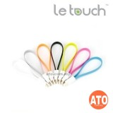 Le Touch Chic Lightning Flat Cable (22CM)