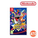 **PRE-ORDER** Happy Birthdays for Nintendo Switch