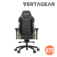 Vertagear P-Line PL6000 Gaming Chair Camouflage Edition