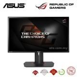 """ASUS ROG Swift PG248Q eSports 24"""" Gaming Monitor (1920*1080)"""