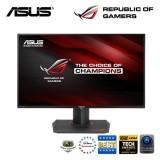 """ASUS ROG Swift PG279Q 27"""" Gaming Monitor (2560*1080)"""