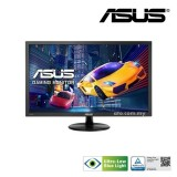 "ASUS VP247H 23.6"" Gaming Monitor (1920*1080)"