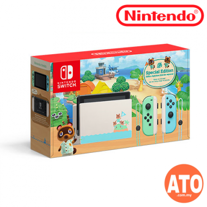 Nintendo Switch Enhanced Edition - Animal Crossing Console: New Horizons Edition (without game)**Maxsoft set
