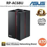 Asus (RP-AC68U) Wireless AC1900 repeater with USB 3.0 and 5 Gigabit Ethernet ports