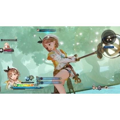 Atelier Ryza 2: Lost Legends & the Secret Fairy for Nintendo Switch(ENG)