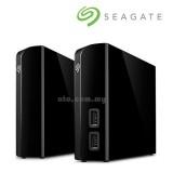 Seagate Backup Plus Desktop Drive / HUB (4TB | 6TB | 8TB)
