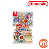 **PRE-ORDER**Taiko no Tatsujin: Rhythmic Adventure Pack for Nintendo Switch(ENG)**ETA NOV 26