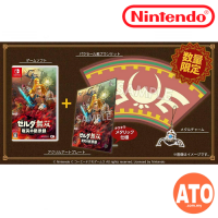 **PRE-ORDER**Hyrule Warriors: Age of Calamity薩爾達無雙 災厄啟示錄 【Treasure Box寶盒版】for Nintendo Switch(JPN)**ETA NOV 20