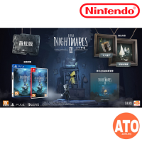 **PRE-ORDER**Little Nightmares II小小夢魘 2 [Day One Edition首批版] for Nintendo Switch (CHI中文版)**ETA FEB 10, 2021**DEPOSIT RM100
