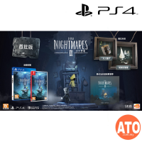 **PRE-ORDER**Little Nightmares II小小夢魘 2 [Day One Edition首批版] for PS4(CHI中文版)**ETA FEB 10, 2021**DEPOSIT RM100